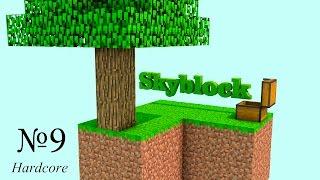 SkyBlock - Попытка сделать место для спавна животных, делаю загончики для них и еще пару заданий.