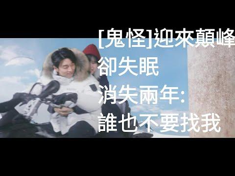 文章訪問GongYooコン•ユ공유孔侑孔劉공지철孔地哲