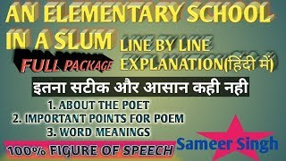 An Elementary School Classroom in A Slum, Flamingo, Line by Line Explanation in Hindi