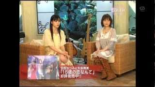 歌ドキッ! 〜ポップクラシックス〜(2006.10.2~2008.3.28)