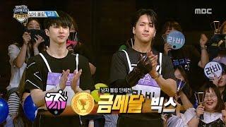 [HOT]  Win a gold medal in bowling,아이돌스타 육상 선수권대회 20180926