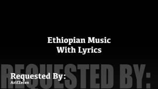 Sami Dan -Tefa Yemileyen ጠፋ የሚለየን (Amharic With Lyrics)