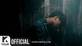 Mv] vinxen(빈첸) _ smoke(연기) (feat. jung in(정인)) (prod ...
