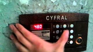 Как взломать домофон цифрал ссд 2094.