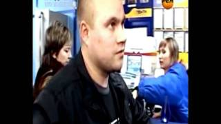 видео Барнаул офисы