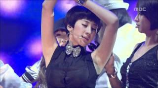 Jewelry - One More Time, 쥬얼리 - 원 모어 타임, Music Core 20080315