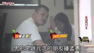 王心凌高調牽姚元浩 人肉夾擊小貝比蘋果動新聞apple Daily