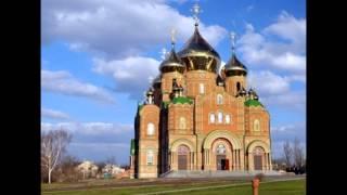 Свято-Владимирский собор : Україна