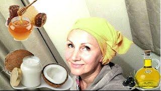 Маска для волос из кокосового, оливкового масла и меда(Кокосовое масло помогает восстановить волосы и решить ситуацию с сухими, а также секущимися кончиками...., 2016-10-16T12:08:15.000Z)