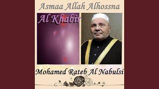 Al Khabir, Pt. 2