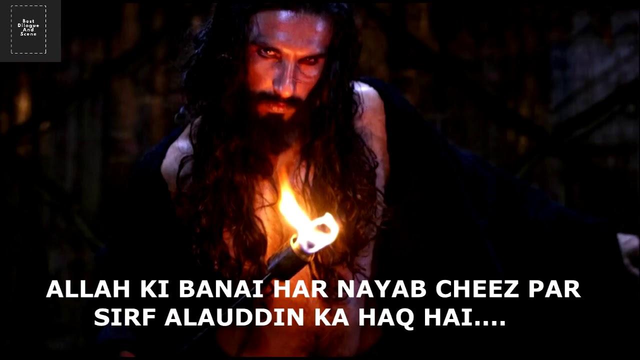 Download Padmavat movie all dialogues from ranvir singh
