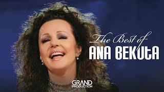 Ana Bekuta - Uspomene - (Audio 2008)