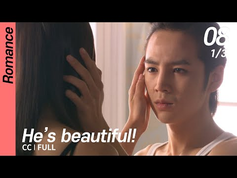[CC/FULL] He's Beautiful! EP08 (1/3) | 미남이시네요