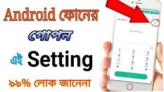 Top 2 Hidden Android Features & Tips! Bangla Tutorial 2018 New