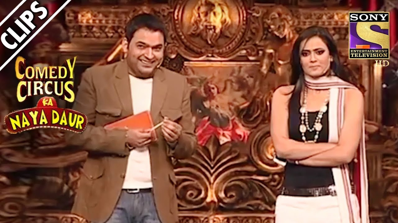 Kapil Tries To Impress Shweta | Comedy Circus Ka Naya Daur #1