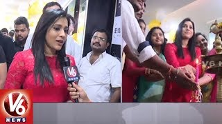 Actress And Anchor Rashmi Gautam Face To Face | Launches Be You Salon In Hyderabad | V6 News
