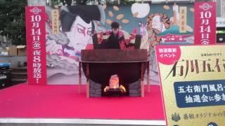 テレビ東京 市川海老蔵主演石川五右衛門イベントを新宿東口でやってまし...