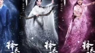 Best Chinese drama 2017 【2017 年新电视剧】
