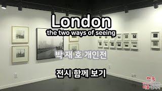 전시함께보기_London _ the two ways o…