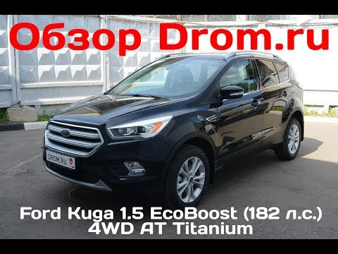 Ford Kuga 2017 1.5 EcoBoost (182 л.с.) 4WD AT Titanium - видеообзор