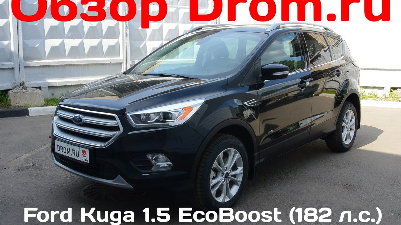 ford kuga 2017 1 5 ecoboost 182 4wd at titanium. Black Bedroom Furniture Sets. Home Design Ideas