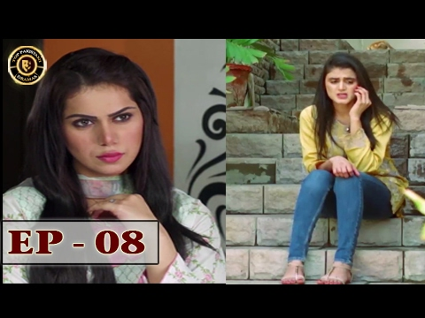 Sun yaara - Episode 08 - 20th February 2017 - ARY Digital To