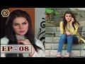 Popular Videos - Pakistani dramas