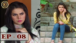 Sun yaara - Episode 08 - 20th February 2017 - ARY Digital Top Pakistani Dramas