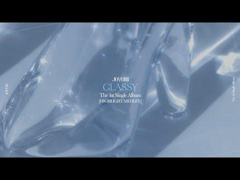 조유리 (JO YURI) | The 1st Single Album 'GLASSY' Highlight Medley