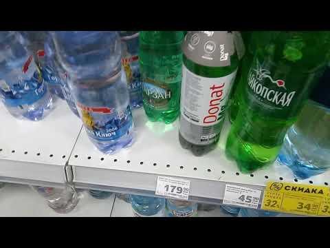 Самая дорогая вода в Горячем Ключе