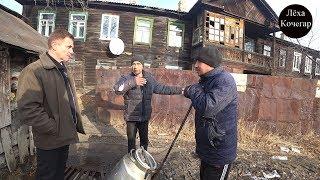Трущобы нашего города. А что там в Украине?