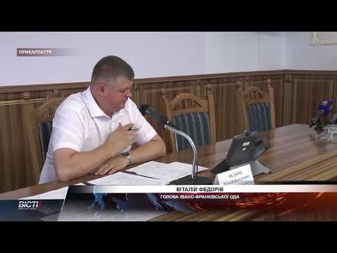 Про стан ремонту автомобільних доріг державного значення на Прикарпатті