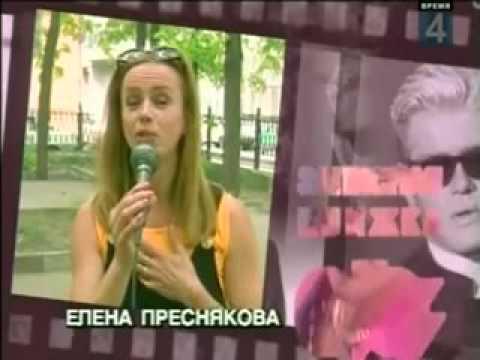 Елена Преснякова поздравляет Никиту Преснякова с Днем рождения