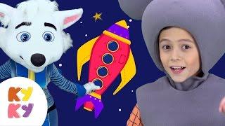 КУКУТИКИ - БЕЛКА и СТРЕЛКА - Развивающий мультик песенка для детей малышей про космос планеты ракету