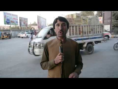 news report on law and order in Quetta for watan news tv په کوټه کي د سولي په هکله د وطن نيوز رپورټ