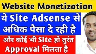 Website Monetization Without Adsense | ये वेबसाइट Adsense से अधिक पैसा देती है