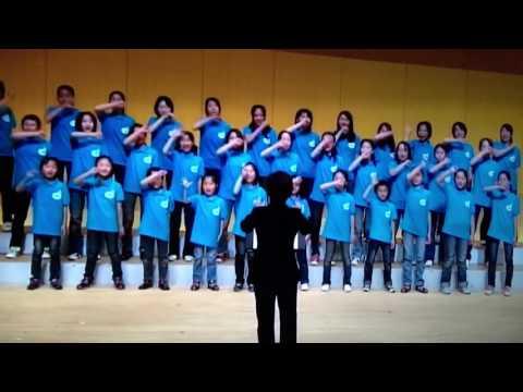 星の大地に / We Are ONe - 合唱