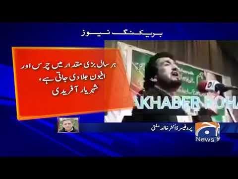 Shehryar Afridi Ki Video Social Media Par Viral