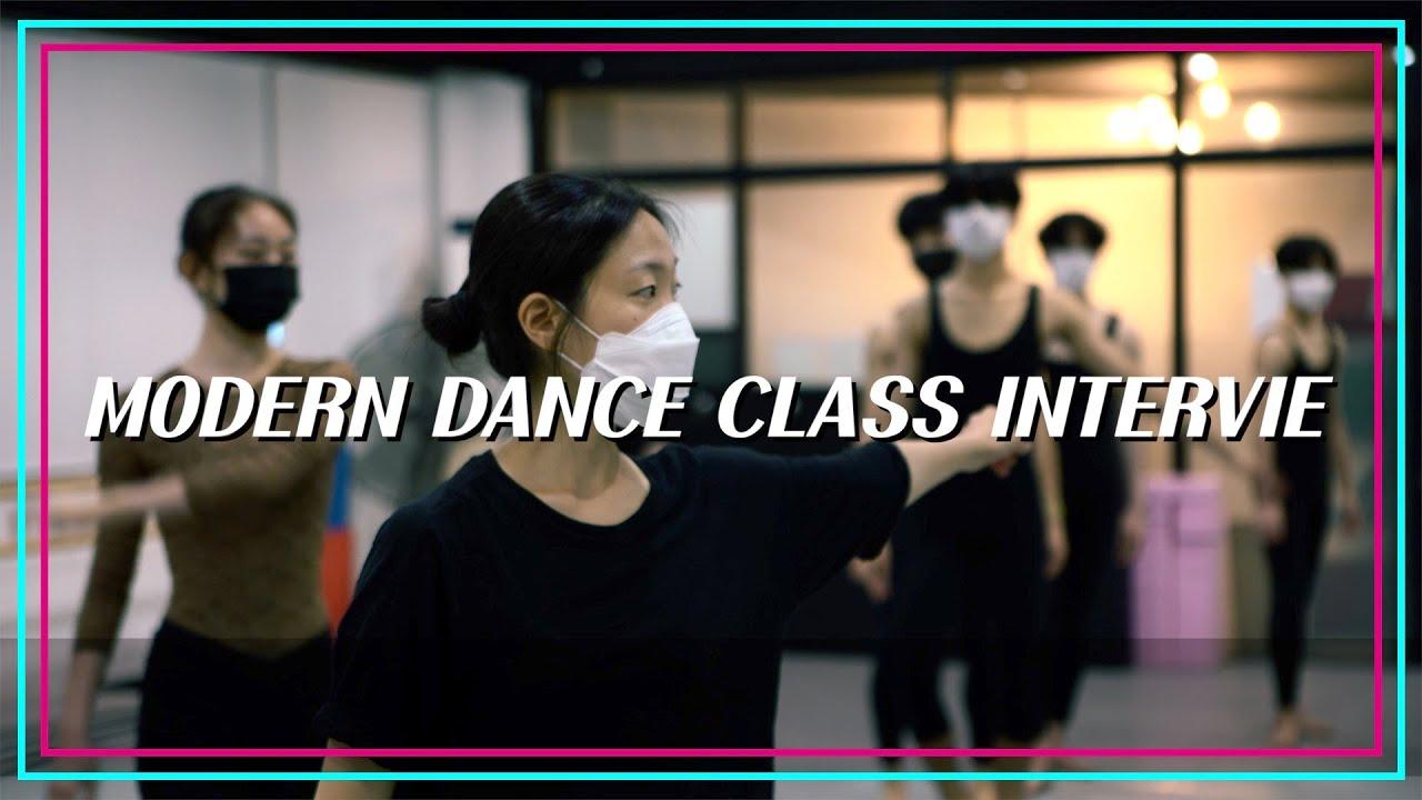 인천댄스학원 | 현대무용 유명이 선생님 인터뷰 | T - Yoo Myoung lee | frzm dance studio