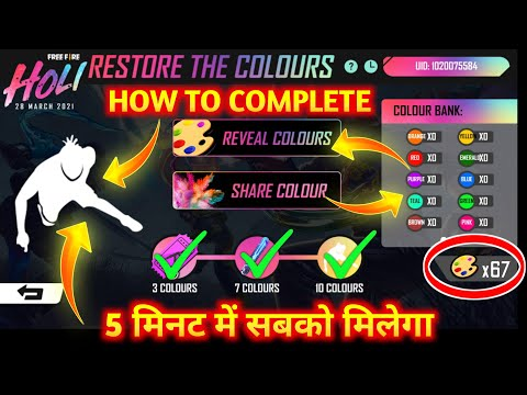 restore the colours event free fire/how to collect colour palettes in free fire/your true colours