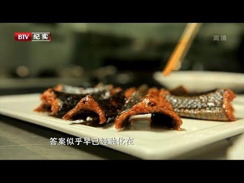 Chinese Food - Hunan cuisines-美食中国-湘菜-湘当韵味07
