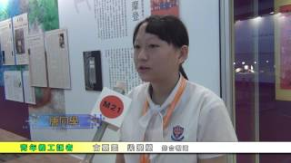 Publication Date: 2015-07-16 | Video Title: 年度作家李歐梵展覽