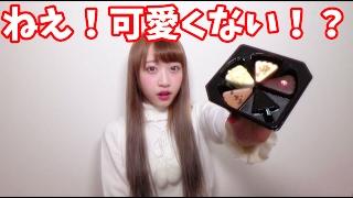 【可愛い】チョコのケーキ!?!?!?