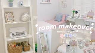 extreme aesthetic room makeover 🍧 small, minimal, soft 🍵 screenshot 4