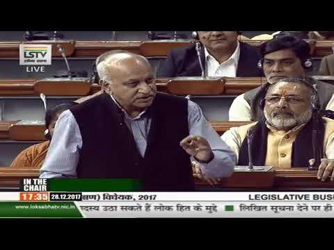 MoS External Affairs Shri M J Akbar's statement on Triple Talaq Bill in Lok Sabha : 28.12.2017