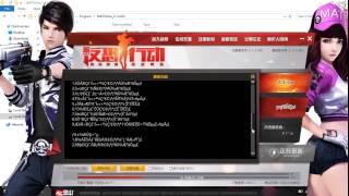 كيفية تحميل وتثبيت حصيرة على الانترنت الصين أو AK الصين(خ)