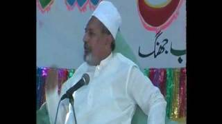 TakhLeek e Kaynaat ka Maqsad    By Syed Mohammed Habib Irfani Chishti of Sundar Sharif Part 1 of 2