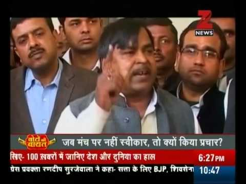 Akhilesh Yadav seeking votes for tainted SP minister Gayatri Prajapati raises questions