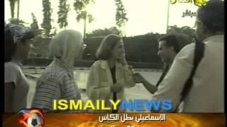 برنامج ذاكرة الملاعب و حلقة خاصة مع الكابتن محمد صلاح أبو جريشة 1 11 2012