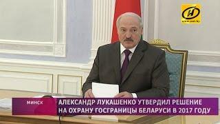 видео Визы для белорусов: в какие страны безвизовый въезд?